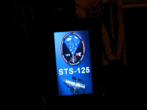STS-125 Logo